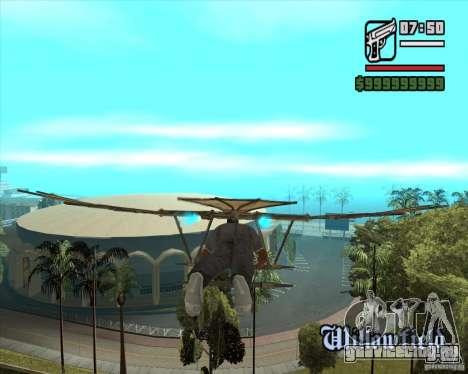 Летательная машина Леонардо да Винчи для GTA San Andreas второй скриншот