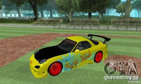 Mazda Rx7 для GTA San Andreas