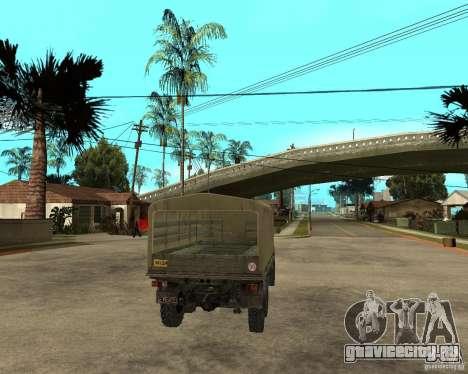 ЗиЛ 131 для GTA San Andreas вид сзади слева