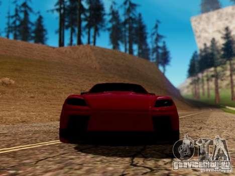 Mazda RX8 Reventon для GTA San Andreas вид сбоку