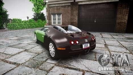 Bugatti Veyron 16.4 для GTA 4 вид сзади слева