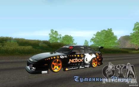 Nissan Silvia RPS13 Noxx для GTA San Andreas вид слева