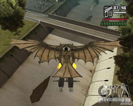 Летательная машина Леонардо да Винчи для GTA San Andreas