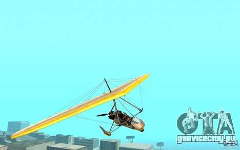 Дельтаплан для GTA San Andreas вид сзади слева