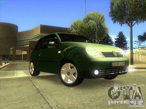 Volkswagen Lupo для GTA San Andreas вид снизу
