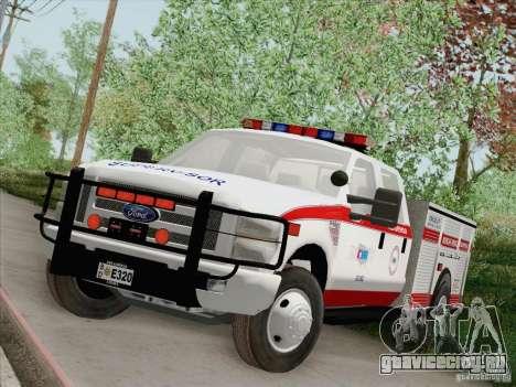 Ford F-350 AMR Supervisor для GTA San Andreas вид снизу