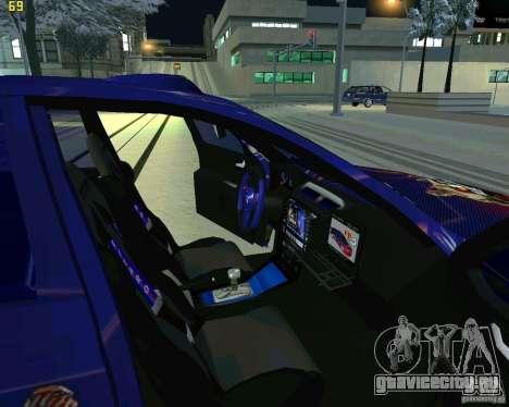 Skoda Octavia III Tuning для GTA San Andreas вид изнутри