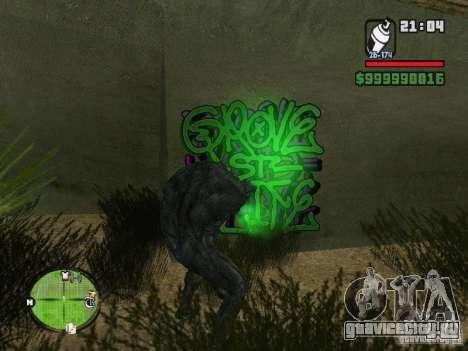 Bibliotekar для GTA San Andreas третий скриншот