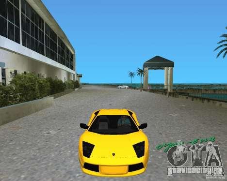 2005 Lamborghini Murcielago для GTA Vice City вид слева