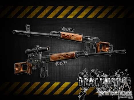 Снайперская Винтовка Драгунова v2.0 для GTA San Andreas