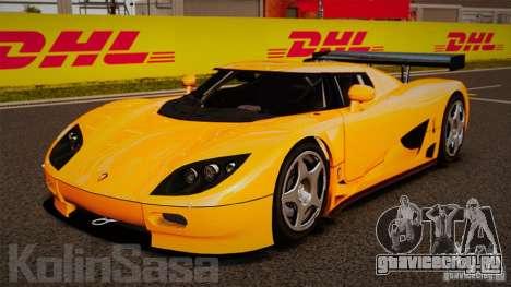 Koenigsegg CCGT Stock для GTA 4