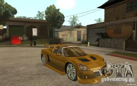 Opel Speedster для GTA San Andreas вид сзади