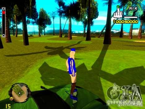 Skin бомжа v4 для GTA San Andreas третий скриншот