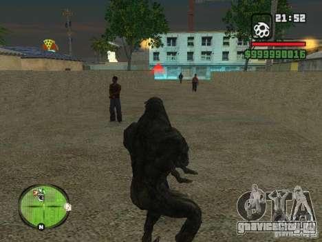 Bibliotekar для GTA San Andreas шестой скриншот