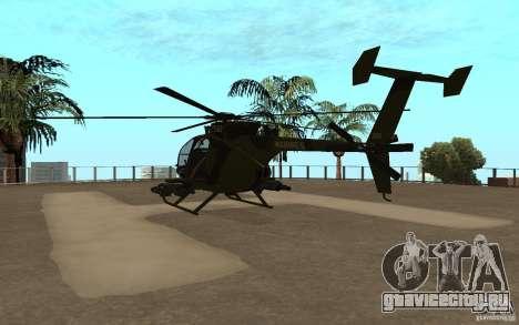 AH 6 для GTA San Andreas вид справа