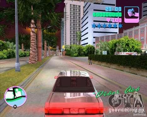 ENB Series for GTA ViceCity v2 для GTA Vice City