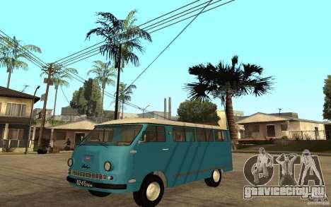 РАФ-977ДМ для GTA San Andreas