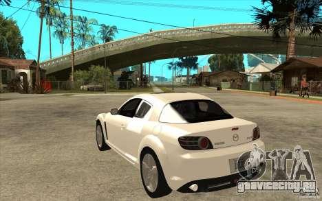 Mazda RX8 для GTA San Andreas вид сзади слева