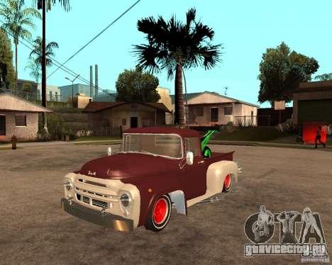 ЗИЛ 130 Fiery Tempe Final для GTA San Andreas