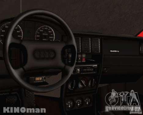 Audi 90 Quattro для GTA San Andreas вид справа