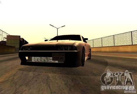 ELEGY TUNING MOD для GTA San Andreas