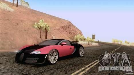 Bugatti ExtremeVeyron для GTA San Andreas вид сзади слева