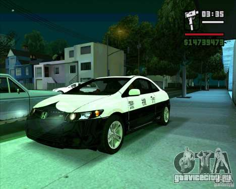 Honda Civic 2006 Coupe 1.1 для GTA San Andreas