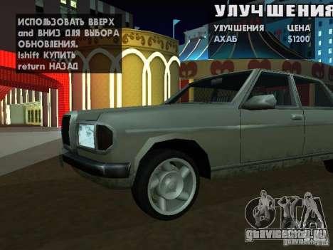 SA HQ Wheels для GTA San Andreas двенадцатый скриншот