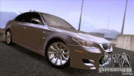 BMW M5 2009 для GTA San Andreas