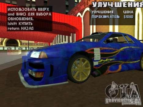 SA HQ Wheels для GTA San Andreas пятый скриншот