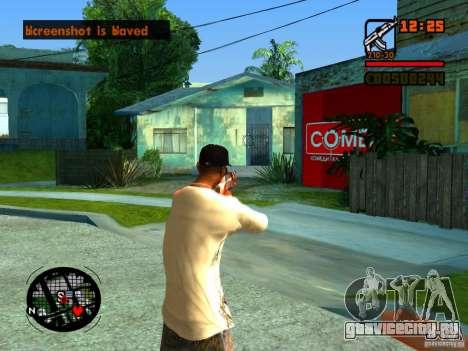 GTA IV Animation in San Andreas для GTA San Andreas восьмой скриншот