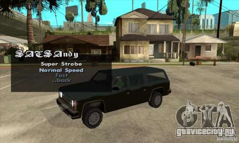 ELM v9 for GTA SA (Emergency Light Mod) для GTA San Andreas