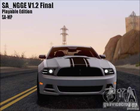 SA_NGGE ENBSeries v1.2 Playable Version для GTA San Andreas