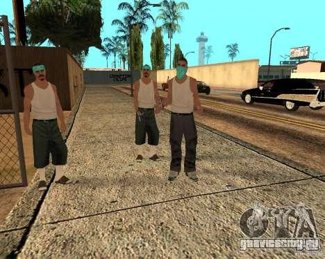 Beta Peds для GTA San Andreas седьмой скриншот