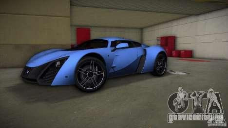 Marussia B2 2010 для GTA Vice City вид сзади