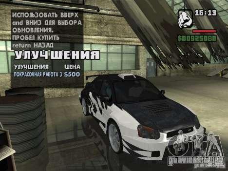 Subaru Impreza Wrx Sti 2002 для GTA San Andreas вид сзади слева