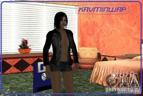 New Ofyst для GTA San Andreas третий скриншот