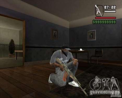 Калаш из МЕТРО 2033 для GTA San Andreas