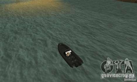 GTAIV Dinghy для GTA San Andreas вид сзади слева