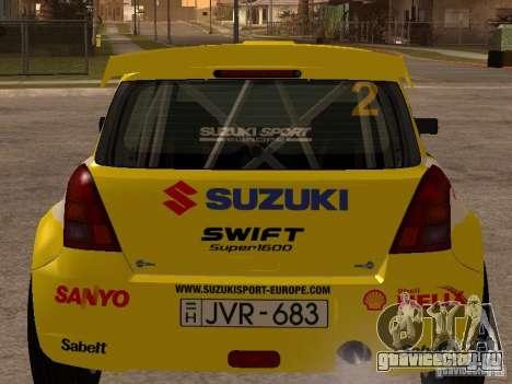 Suzuki Swift Rally для GTA San Andreas вид сзади слева