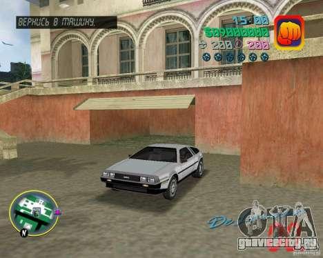 DeLorean DMC 12 для GTA Vice City вид слева