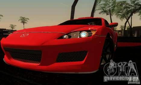 Mazda RX-8 Tuneable для GTA San Andreas вид сбоку
