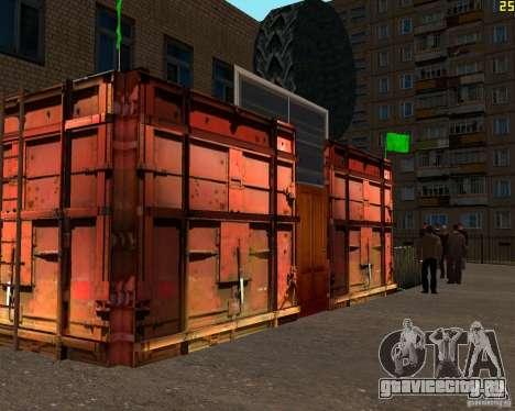 Домик в Арзамасе для GTA San Andreas шестой скриншот