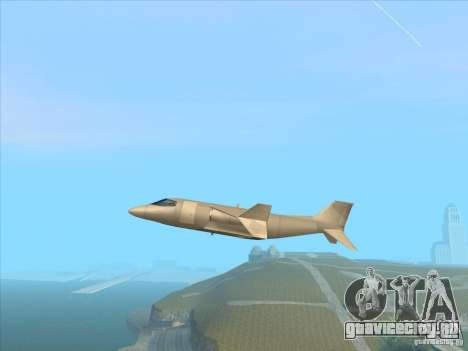 Cargo Shamal для GTA San Andreas вид слева