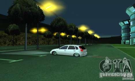 Lada Kalina Hatchback для GTA San Andreas вид справа