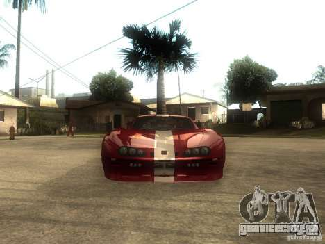 Axis Pegasus для GTA San Andreas вид справа