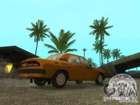 ГАЗ 3110 Волга такси для GTA San Andreas вид изнутри