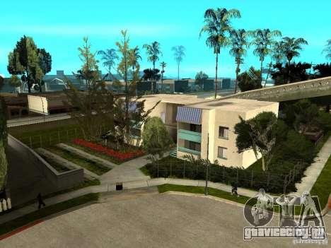 New Grove Street TADO edition для GTA San Andreas восьмой скриншот