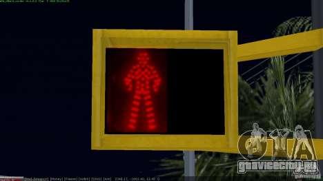 Новые ксеноновые фары для GTA San Andreas четвёртый скриншот