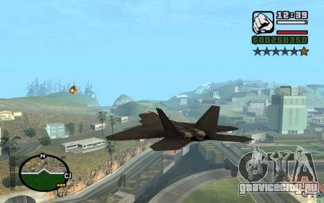 Гидра, Panzer mod для GTA San Andreas четвёртый скриншот